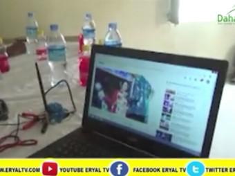 Deg+Deg:- Wiil Dhalinyaro Ah Oo Reer Somaliland Ah Oo Sameeyay Internet Aan Meelna Ku Tirsanayn