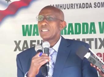 Wasaarada Waxbarashada Iyo Sayniska Somaliland Ayaa Shaacisay Natiijada Imtixaanaadka Qaranka Ee Sanadka 2019-2020 + Muuqaal