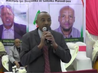 Wasiirku Kuxigeenka Wasaarada Arimaha Gudaha Somaliland Oo Kaqaybgalay Xaflad Lagu Shaacinaayo Musharaxiin