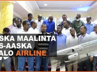 Shirkada Duulimaadyada Diyaaradaha Ee Daalo Airlines Ayaa Udabaaldagtay Sannad Guuradii 30aad Ee Kasoo Wareegtay Aasaaskeeda+ Muuqaal