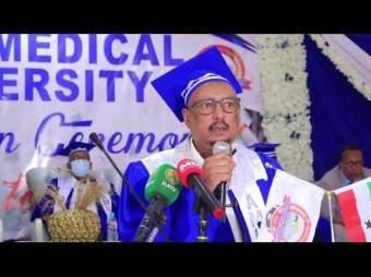 """""""Waa Ilaahay Mahadii In Maanta Borama Ay Yeelato Jaamacado-badan"""" Gud Faysal Cali Waraabe + Muuqaal"""