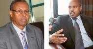 Dr. Maxamed Biixi & Dr Maxamed C/Laahi Cumar Oo Ka Hadlay Shirkii Jabuuti Iyo Danaha Beesha Caalamka Ee Ku Hoos Jira