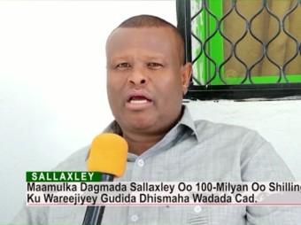 Maamulka Degmada Sallaxley Oo Lacag Dhan 100 milyan Oo Shillinka Somaliland Ah Ugu Deeqay Gudida Dhismaha Wadada Cad Ee isku Xidha Hargeysa Sallaxley iyo Ina Guuxaa