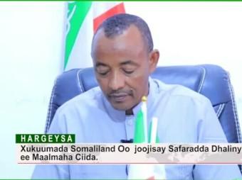 Xukuumada Somaliland Oo Joojisay Safarada Dhalinyarada Ee Maalmaha Ciida+ Muuqaal