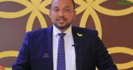 Deg+Deg:- Ex.Mayor Soltelco Oo Utanaasulay Xildh Cabdikareem Ahmed Mooge + Muuqaal