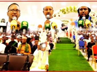 Daawo :- Xuska Dhalashada Nabi Mohamed (NNKH) Iyo Sidii Looga Xusay Magaalada Hargeisa + Muuqaal